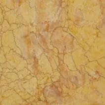 Крема Валенсия (Плитка)