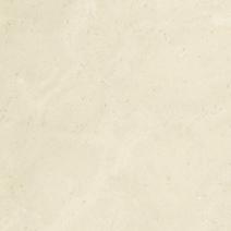 Крема Марфил Экстра (Плитка)